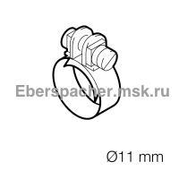 Хомут диам 11 мм | Артикул: 102068011098