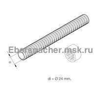 Выхлопной рукав 24мм сталь (двухслойная) | Артикул: 36061299