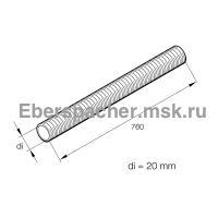 Воздуховод d=19 мм   Артикул: 36000179