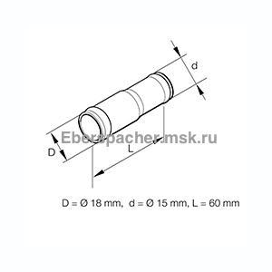 201645800201 Переходник латунный 18/15 мм