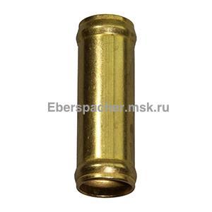 201528880003 Переходник латунный д/соед.шлангов 18/18 мм
