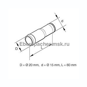 Reduction	tube, 221000100105