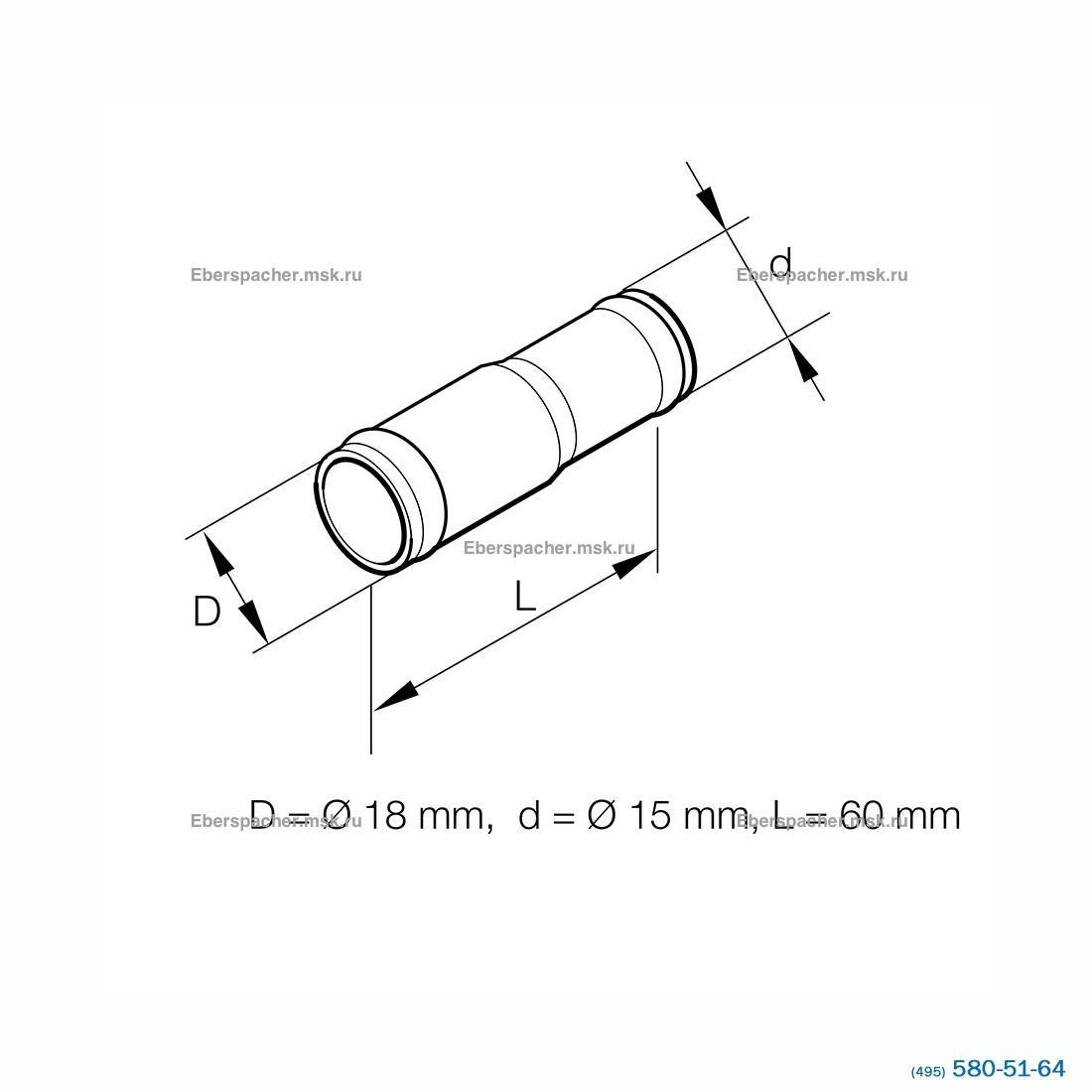Переходник латунный 18/15 мм | Артикул: 201645800201