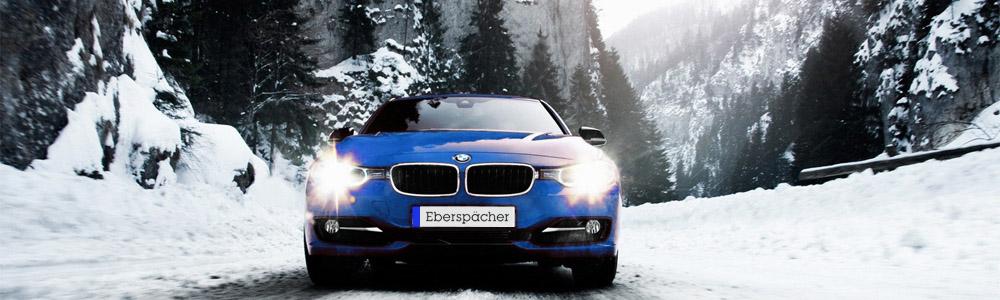 Eberspacher - официальный центр по продаже и установке оборудования Эберспехер в Москве